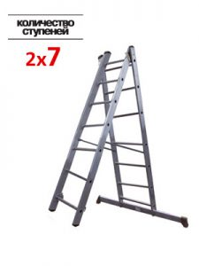 Лестница 2-х секц.2х 7  ступ.(h-лест 3.11м, h-стрем 1.92м)