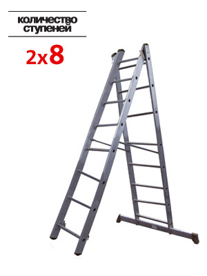 Лестница 2-х секц.2х 8  ступ.(h-лест 3.67м, h-стрем 2.20м)