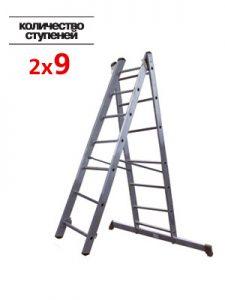 Лестница 2-х секц.2х 9 ступ.(h-лест 4.23м, h-стрем 2.46м)