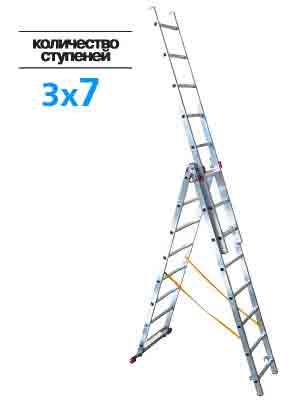 Лестница 3-х секц.3х 7 ступ.(h-лест 4.09м, h-стрем 2.95м)