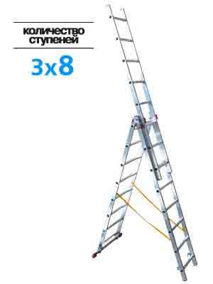 Лестница 3-х секц.3х 8 ступ.(h-лест 4,93м, h-стрем 3.45м)
