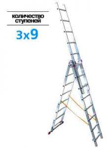Лестница 3-х секц.3х 9 ступ.(h-лест 5.7м, h-стрем 3.98м)