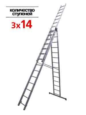 Лестница 3-х секц.3х14 ступ.(h-лест 9,74м, h-стрем 6.4м)/негабаритный груз