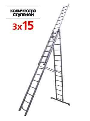 Лестница 3-х секц.3х15 ступ.(h-лест 10,58м, h-стрем 6.9м)/негабаритный груз