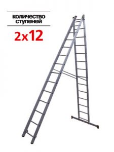 Лестница 2-х секц.2х12 ступ.(h-лест 5,92м, h-стрем 3.28м)