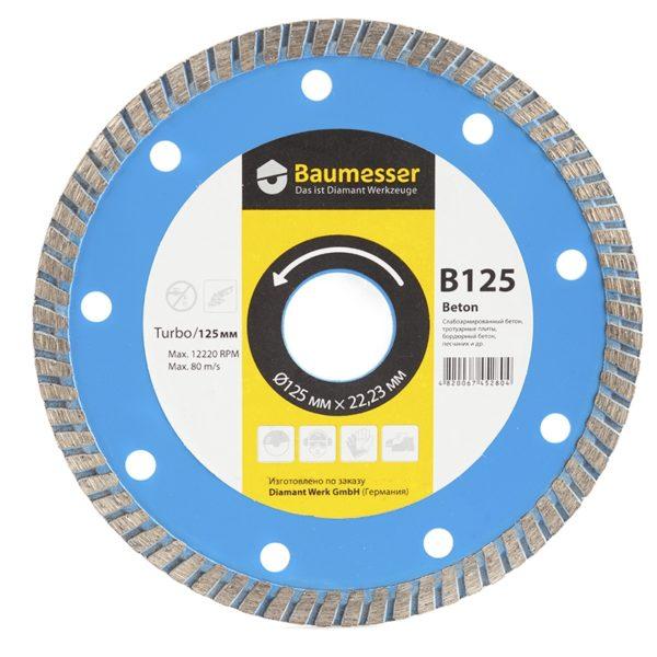 Диск алмазный 230х22 турбо  Baumesser/бетон