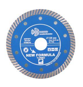 Диск алмазный 125х22 турбо  TRIO-DIAMOND/бетон , кирпич