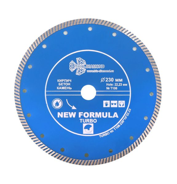 Диск алмазный 300х32/25,4 турбо TRIO-DIAMOND*