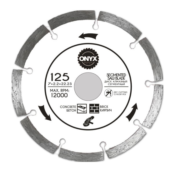 Диск алмазный 125х22 сегм. ONYX/бетон , кирпич