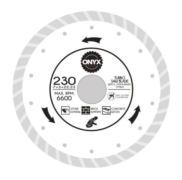 Диск алмазный 230х22 турбо ONYX/бетон , кирпич