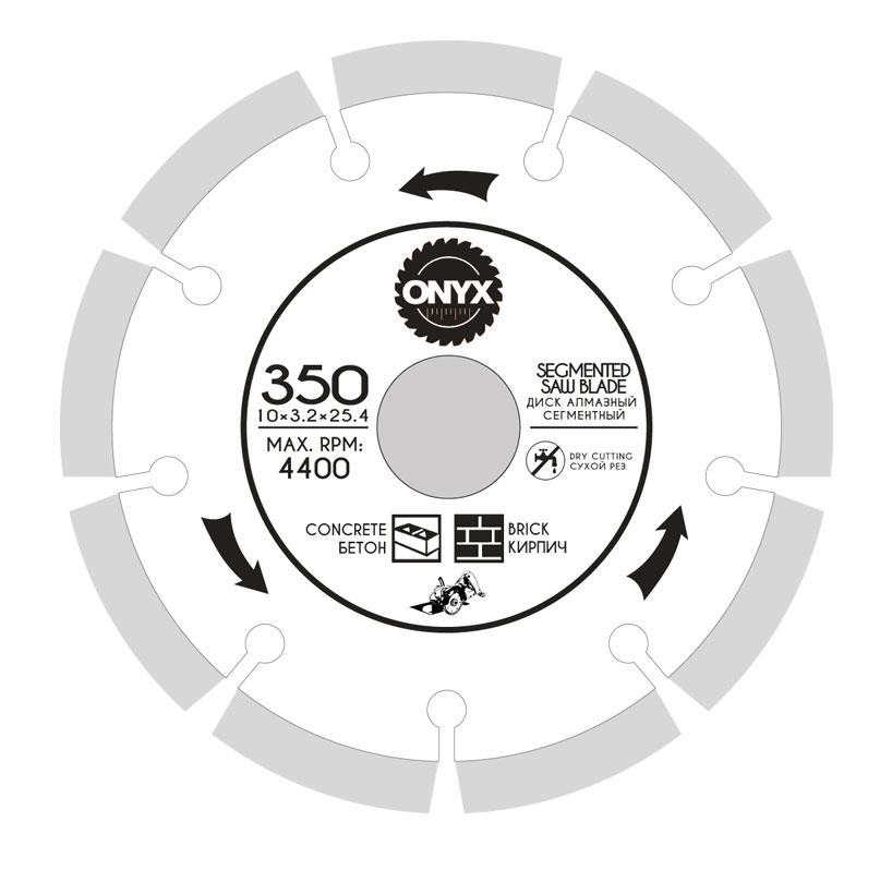 Купить диск по бетону 350х25 4 марка по прочности керамзитобетона