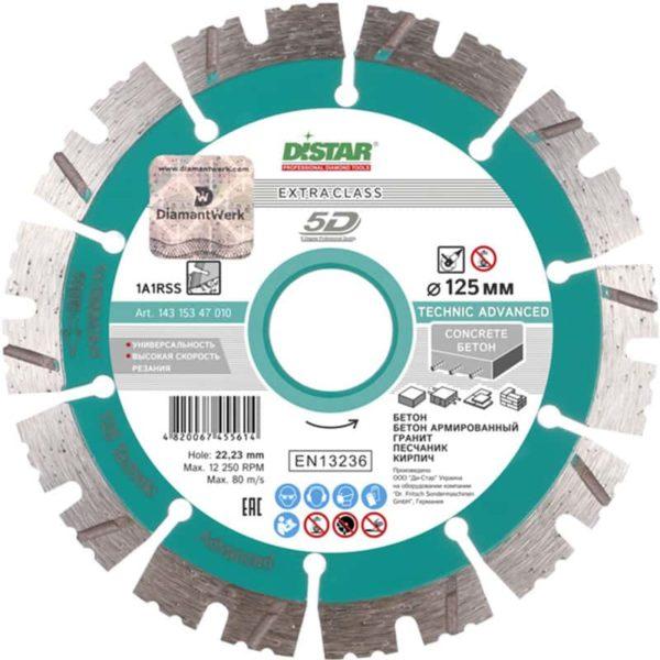 almaznyy_disk_po_betonu_125_mm_technic_advanced_distar_5d
