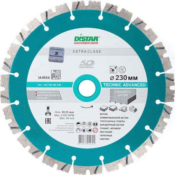 almaznyy_disk_po_betonu_230_mm_technic_advanced_distar_5d