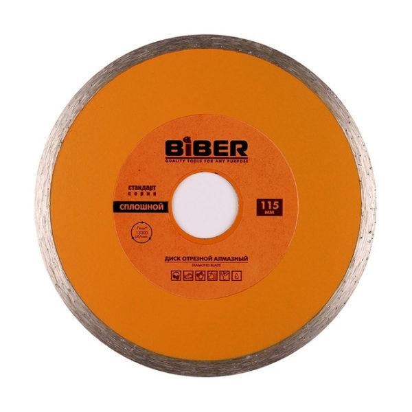 Диск алмазный сплошной Biber 70222 Стандарт 115 мм